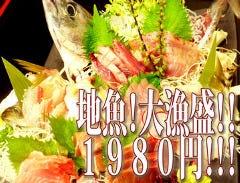 炭火RoBATa酒場 OHASHI (オハシ)小田原駅前店