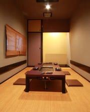 和の雰囲気漂う個室は2室!