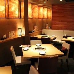 焼肉DINING 太樹苑 笹塚本店