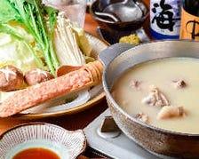 【大和】◆博多水炊きコース◆3700円