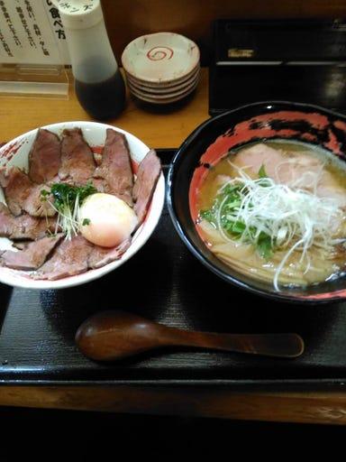 麺処 三上家  コースの画像