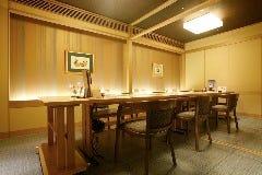 木曽路 武蔵浦和店