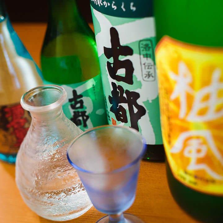 キレのいい辛口の日本酒から柚子酒まで、京都の地酒を常時ご用意