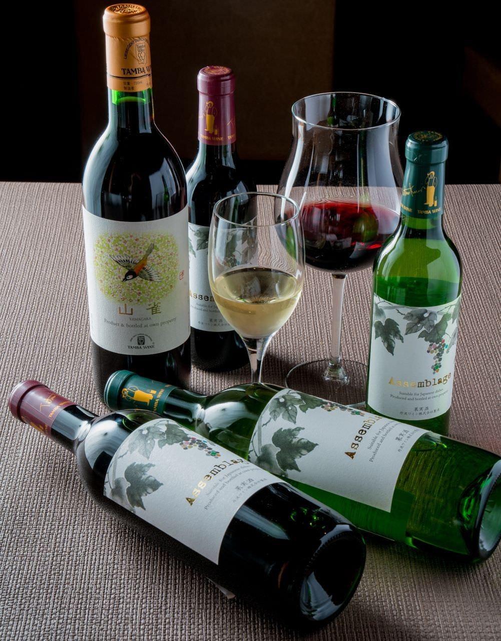 和牛に合う丹波ワインをご用意しております。