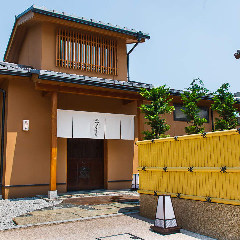 嵐山 喜重郎