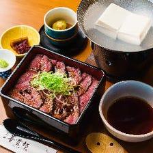 和牛と湯豆腐のセット