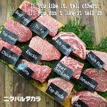 厳選黒毛牛ステーキ【愛知県】