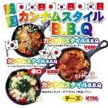 【韓国フェア開催中】 豚肉×甘辛ダレをチャミスルと一緒に♪