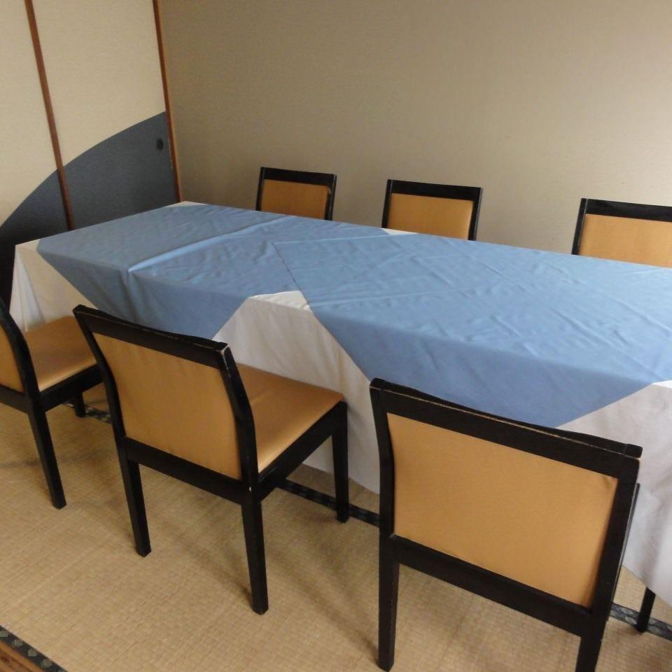 テーブル席・完全個室(壁・扉あり)・10名様~15名様