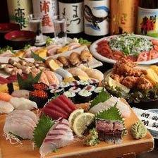 <彩りコース>刺身7点盛り合わせ&寿司盛り合わせ付 7品 4,000円(税抜)