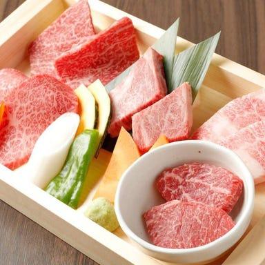 神戸牛取扱店 焼肉 もとやま 本店 メニューの画像