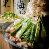 博多と言えばもつ鍋!竹乃屋伝統の味をお楽しみください。