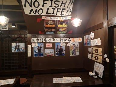 炭火焼・海ごはん サカナヨロコブ 店内の画像