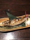 八戸産スーパー鰯(いわし)焼き