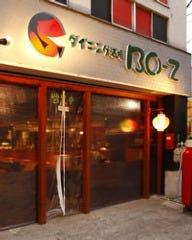 ダイニング酒場 Bo‐z