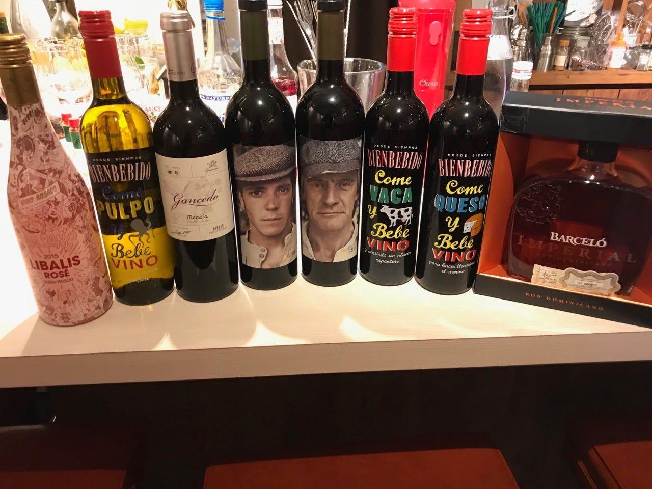 リーズナブルで美味しい厳選ワイン