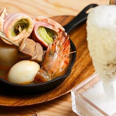 肉バル ブラチョーラ 高円寺 こだわりの画像