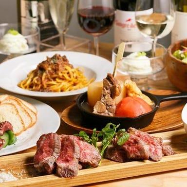 肉バル ブラチョーラ 高円寺 コースの画像