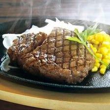 こだわりのお肉料理!