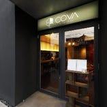 Osteria Italiana COVA