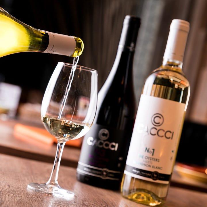 牡蠣のために作られたワイン『CACCCI』と一緒にどうぞ♪