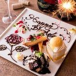 【誕生日・記念日】 前日までにご予約をお願いいたします。