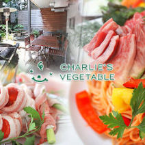 [黒毛和牛×県内野菜]CHARLIE'S VEGETABLE with petit ceriseの画像