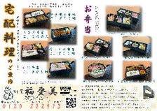 みやび    2,800円(税抜)