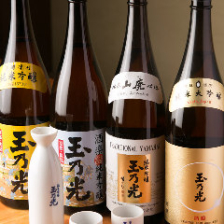 純米吟醸の蔵 玉乃光