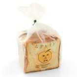 月原ベーカリー みかんパン 1斤