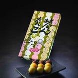 坊っちゃんだんご 亀井製菓