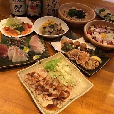 目利きの鮮魚×季節の日本酒 あめんぼ 国分寺店 メニューの画像