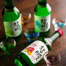 チャミスルなど韓国のお酒も充実◎