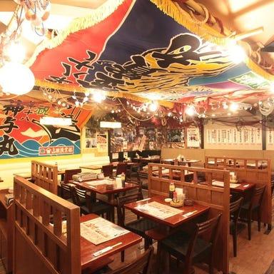 おおーい北海道 長万部酒場 銀座店 店内の画像