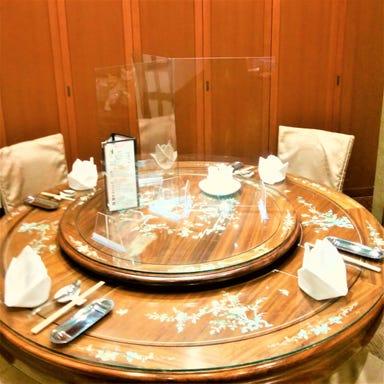 個室中華 頤和園 溜池山王店 店内の画像