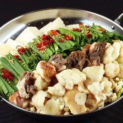 3種類のもつ入り贅沢もつ鍋(塩or味噌or醤油スープ)