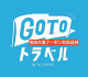 Go To 地域共通クーポン/Go To Eat 食事券/大阪府キャンペーン!