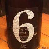 新政 純米酒 No.6 R-type