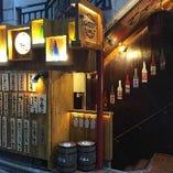 日本酒のご紹介
