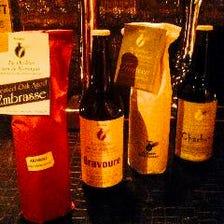 ◆ワインとクラフトビールを味わえる