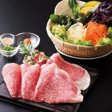 【しゃぶしゃぶコース】彩とりどりの旬厳選野菜(銘柄豚) 120g 野菜250g