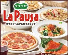 ゆであげパスタ&焼き上げピザ ラパウザ原宿竹下通り店