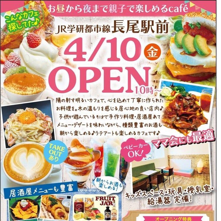 10's CAFE nagao