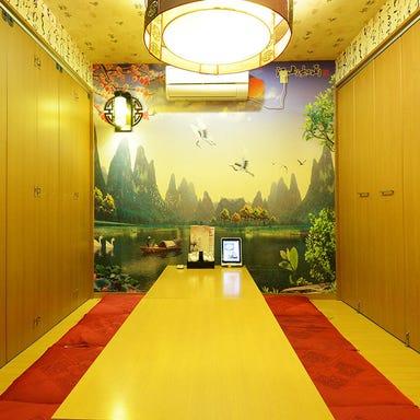 氷花餃子 津新町店 店内の画像