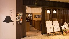 讃岐うどん 野らぼー 八重洲ファーストフィナンシャルビル店