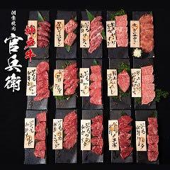 個室燒肉神戶牛 官兵衛 三宮本店