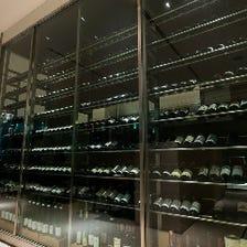 厳選ワインを豊富にご用意しています