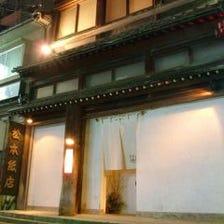 築125年の金沢町家