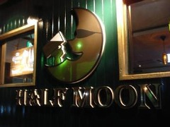 Restaurant Bar HALFMOON