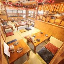 昭和のレトロ感漂う和みの空間